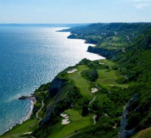 Bulgarian cliff